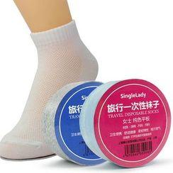 Pagala - 旅行一次性襪子