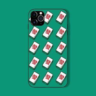 Midnight Lotus - 中文字手機保護殼 -  iPhone 7 / 7 Plus / 8 / 8 Plus / X / XS / XR / XS Max / 11 / 11 Pro / 11 Pro Max