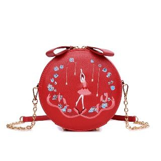 BeiBaoBao(ベイバオバオ) - Faux-Leather Embroidered Satchel