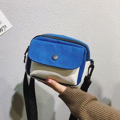 Trendy Spot - Kids Canvas Crossbody Bag