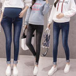 EZ Life - Maternity Stomach Lift Slim-Fit Jeans