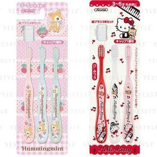 Skater - Kids Toothbrush With Case 3 pcs - 4 Types
