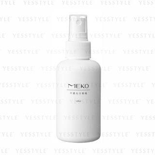 MEKO - Opaque Sub-Spray Bottle 120ml