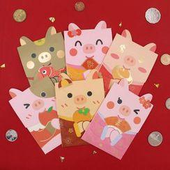 KIITOS - Lunar New Year of Pig Red Packet (various designs)