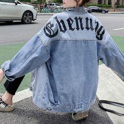 FABUR - Lettering Denim Jacket