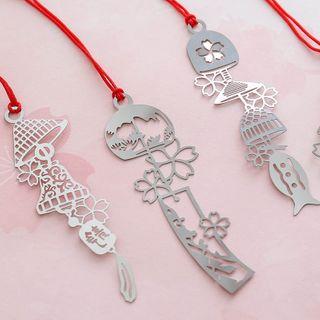 Ms Zaa - Perforated Metal Bookmark (Various Designs)