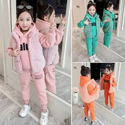 PAM - Kids Set: Lettering Hoodie + Hooded Zip-Up Vest + Jogger Pants