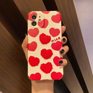 Huella - Heart-Embroidered Cartoon Phone Case For iPhone SE / 7 / 7 Plus / 8 / 8 Plus / X / XS / XR / XS Max / 11 / 11 Pro / 12 Mini / 12 / 12 Pro / 12 Pro Max