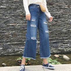Ashlee - Distressed Wide Leg Jeans
