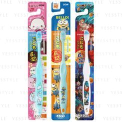 LION - 6 to 12 Years Old Kids Toothbrush 1 pc - 3 Types