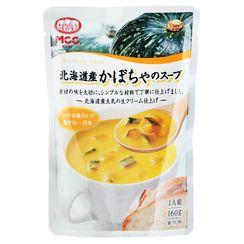ZEZZUP - Sopa de calabaza MCC Hokkaido