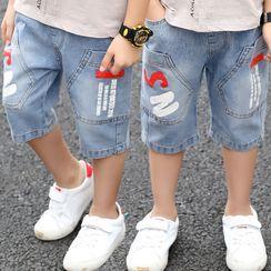 PAM - Kids Lettering Denim Shorts