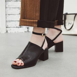 Megan - Faux Leather Slingback Block Heel Sandals