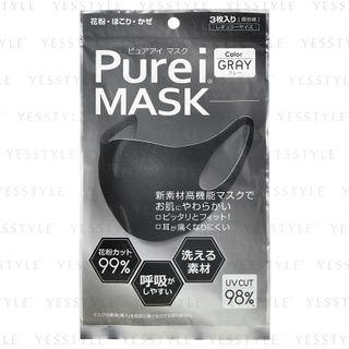 Purei MASK - Masques (lot de 3)