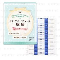 DHC - Olive Virgin Oil Swab