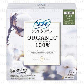 Unicharm - Sofy Soft Tampons Organic Cotton Super
