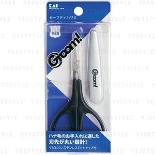 KAI - Groom Nostril Hair Round Tip Scissors
