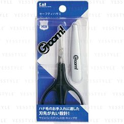 KAI - Groom! Nostril Hair Scissors Rounded Tip With Cover