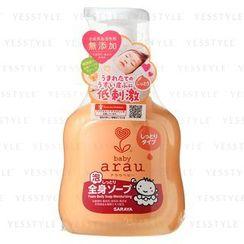 SARAYA - Arau 婴儿泡沫保湿身体肥皂