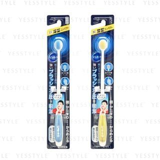Kao - PureOra Thin & Compact Toothbrush - 2 Types