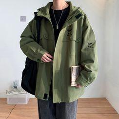 YERGO - Hooded Zip Jacket