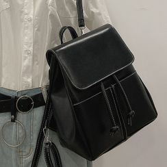 Hase Babe - Faux Leather Flap Mini Backpack