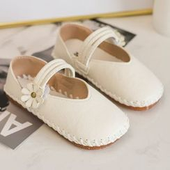 Cool Kid - Kids Faux-Leather Strap Flats