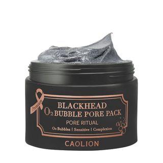 CAOLION - Blackhead O2 Bubble Pore Pack