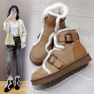 Aneka - Belted Short Snow Boots