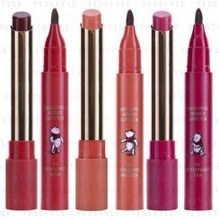 Baby Bright - Disney's Christopher Robin Winnie The Pooh Moistful Honey Lipstick 2g - 3 Types