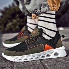 Auxen - Paneled Platform Sneakers