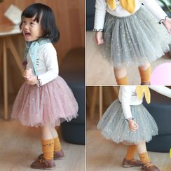 Dolphin Dream - Kids Mesh A-Line Skirt