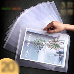 Pecorino - Transparent A4 Document Folder