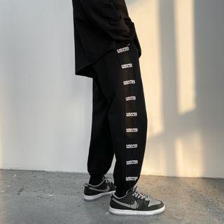 Prep Soul - 抽绳脚口字母运动裤