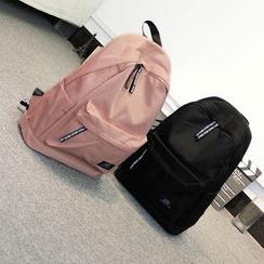 Bag Hub - Plain Canvas Backpack