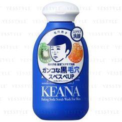 Ishizawa-Lab - Baking Soda Scrub Wash For Men