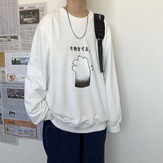 FOEV - Printed Pullover