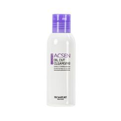 TROIAREUKE - ACSEN Oil Cut Cleansing 120ml