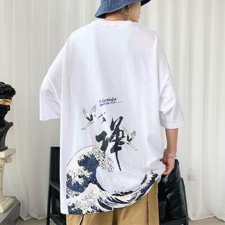 Deepwood - Printed Elbow-Sleeve T-Shirt
