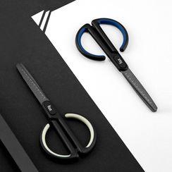 Nurburg - Stainless Steel Scissors
