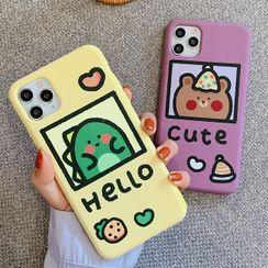 Aion - Animal Print Phone Case - iPhone 6 / 6 Plus / 6S / 6S Plus / 7 / 7 Plus / 8 / 8 Plus / X / XS / XS Max / XR / 11 / 11 Pro / 11 Pro Max