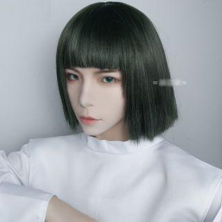 Macoss Spirited Away Haku Cosplay Wig Yesstyle