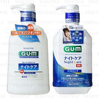 Sunstar - Gum Mouthwash Night Care 900ml - 4 Types