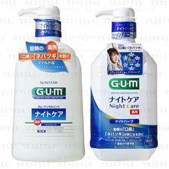 Sunstar - Gum Mouthwash Night Care 900ml - 4 Types
