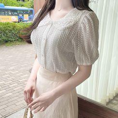 MyFiona - Lace-Collar Crochet Cardigan