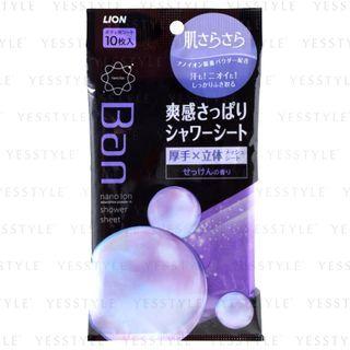 獅王 - Ban Nano Ion Adsorption Powder In Shower Sheet 10 pcs