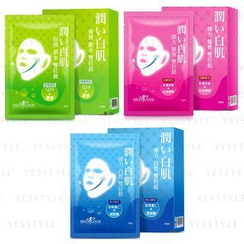 SEXYLOOK - Duo Lifting Mask – 3 Varianten