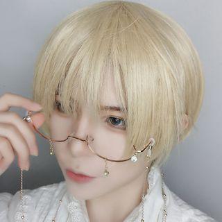 Aynu - Short Full Wig / Hair Care Set