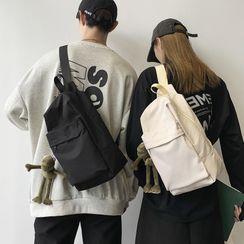 Novila - Couple Matching Plain Belt Bag