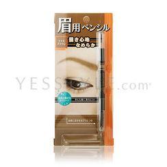 Naris Up - Brows Up Eyebrow Penceil Light Brown